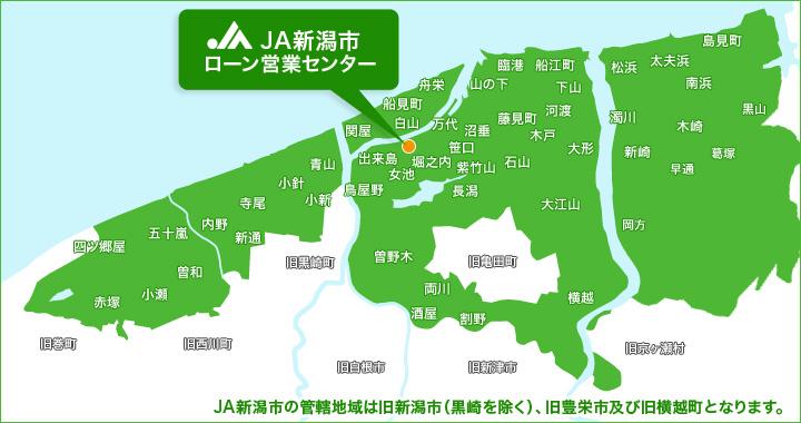 管轄地域地図