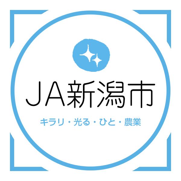 JA新潟市