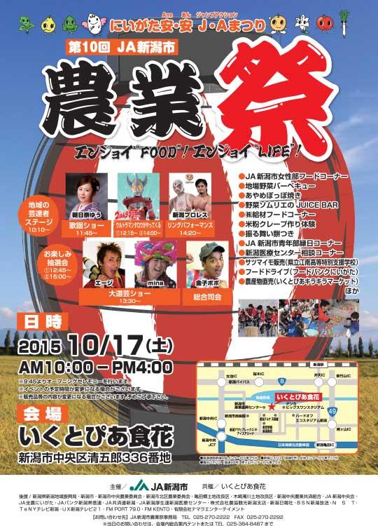 2015_festival_f