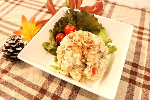 梅とかつおぶしの里芋サラダ